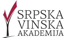 Srpska Vinska Akademija