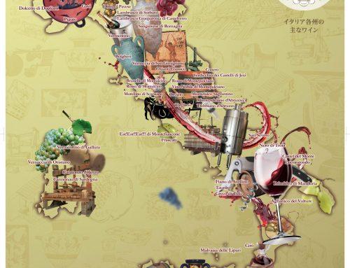 Italijanska vinska razglednica