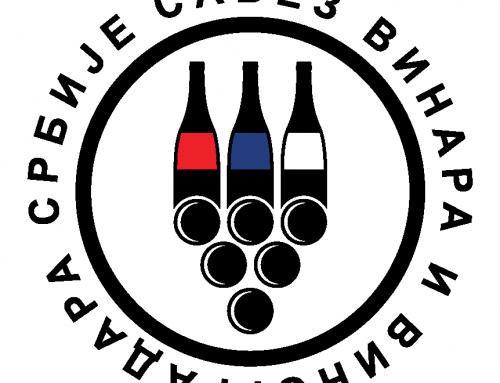 Usvojena Strategija razvoja vinskog sektora Srbije